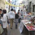 開催! 2015年3月21日 本日の吉田町毎週アート市 開催!